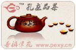 云南普洱茶产品的传承:云南普洱茶方茶